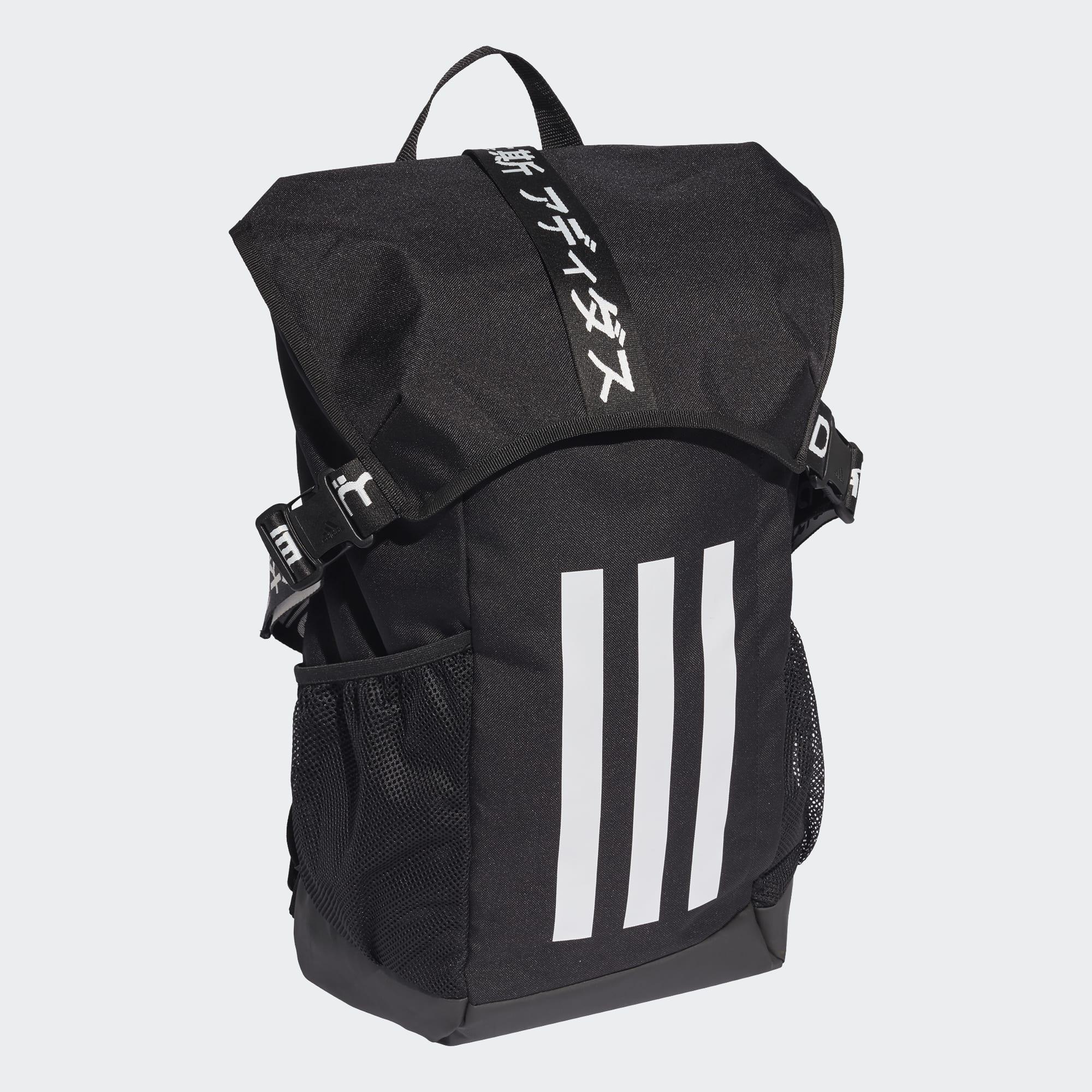 Adidas 4ATHLTS Rucksack